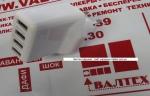 Зарядное устройство 220 usb 5V 4.2A LP AC-002