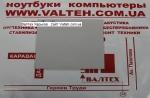 Термопрокладка Halnziye 20x100x2.0 мм 4W/m-K серая