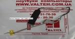 Шлейф матрицы MSI X400, X400-209UA