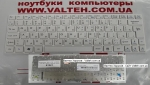 Новая белая клавиатура MSI U135, U135DX, U160