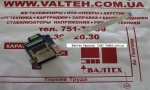 Плата картридера Acer TrevelMate 5742G NEW70 LS-5898P