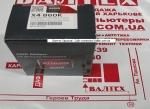 Процессор AMD X4 860K 3.7 Ghz Socket FM2+ BOX