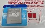 Внешний жесткий диск 500 Гб Verbatim 53021 USB 2.0 Silver