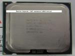 Процессор Intel Core 2 Duo E8400 3.0 GHz SLB9J