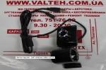 Веб камера FrimeCom FC-E015 Black