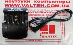 Зарядка автомат PowerPlant PP-EU401 AA, AAA