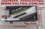 Термопаста теплопроводная Zalman ZM-STG2