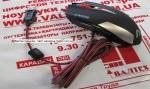 Игровая мышь Aresze V710