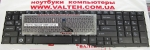 Новая клавиатура Fujitsu Lifebook AH532, A532, N532, NH532