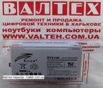 Аккумуляторная батарея Ritar RT6120 6V 12AH 20HR