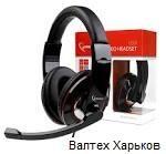 Наушники с микрофоном юсб gembird mhs-u-001 black