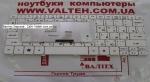 Белая клавиатура Acer Aspire One ZE6, Happy2