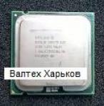 Процессор Core 2 Duo 6300 SL9TA 1.86 Ghz