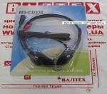 Наушники с микрофоном MS-CD338