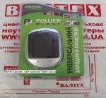 Зарядное устройство Nikon EN-EL3, EN-EL3e, NP-150