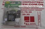 Аккумулятор Panasonic  CGA-S002E