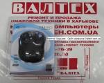 Беспроводная мышка Gemix GM 180 Black