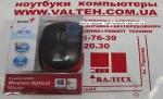 Беспроводная мышка Genius Wireless Traveler 6000Z Red