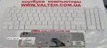 Белая клавиатура HP Pavilion DV6, DV6-2111er, DV6-1299er