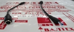 Переходник для зарядки с штекера 7.4x5 мм в 4.5x3.0 мм