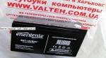 Аккумуляторная батарея EnerGenie BAT-12V8AH 12V 8AH 20HR