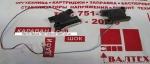 Оригинальные динамики LG P430, P530, LGP53