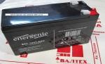 Аккумуляторная батарея EnerGenie BAT-12V7.5AH 12V 7.5AH 20HR