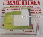 Внешний жесткий диск 500GB USB 3.0 Toshiba HDTP205EW3AA White