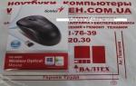 Беспроводная мышка Genius NS-6000 Black