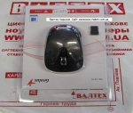 Беспроводная мышка Genius NX-7015 Chocolate