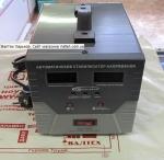 Стабилизатор напряжения Gemix GDX-2000