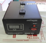 Стабилизатор напряжения EnerGenie EG-AVR-D2000-01