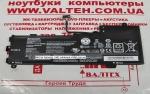 Новый аккумулятор Lenovo IdeaPad 100-14IBY