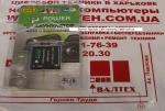 Аккумулятор Panasonic DMW-BCK7E 3.7V 800mAh