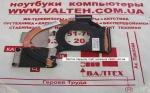 Радиатор Dell Vostro 3350