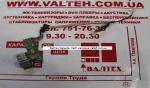 Плата питания DDAT8APB3004807