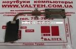 Радиатор Toshiba Satellite L650D, L650D-16U, L655D