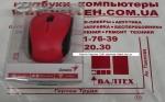 Беспроводная мышка Genius NX-7000 Red