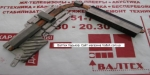 Радиатор Acer Travelmate 5310, 5720
