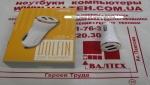 Зарядка от прикуривателя 2 usb 5V 2.4A Remax Dolfin White