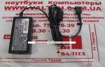 Новый оригинальный блок питания Acer Aspire ES 15, ES1-533-C3RY