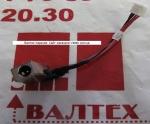 Оригинальный разъем питания Acer Aspire ES 15, ES1-533
