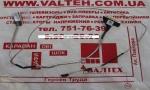Шлейф матрицы Acer Aspire ES 15, ES1-533