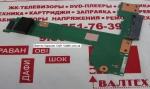 Адаптер подключения жестого диска Asus X541SA