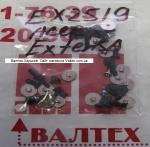 Болтики для ноутбука Acer Extensa EX2519, NX.EFAEU.001