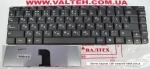 Новая клавиатура Lenovo G460, G460E, G465