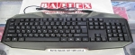 Клавиатура с подсветкой клавиш Logic Power LP-KB 050 USB