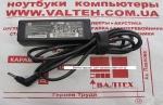 Бу оригинальный блок питания HP MINI 110, 110-3000, 1103