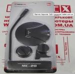 Микрофон настольный REAL-EL MC-20 Black