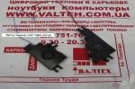 Оригинальные динамики Lenovo IdeaPad Z500, P500, Z505